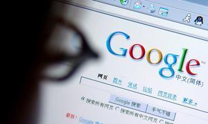 La Agencia de Seguridad Nacional de EE.UU. «blinda» a Google