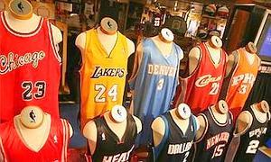 Los jugadores nba que m s venden deportes baloncesto for Rose city motors toledo ohio