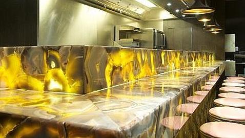 Reflexi n sobre las barras for Barra bar moderna