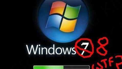 Decenas de imágenes recrean en la Red el logo del nuevo Windows 8
