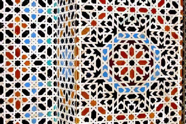 Arte Y Cultura Sevilla Motivos: El Arte De La Azulejería Con Motivos Geométricos Es