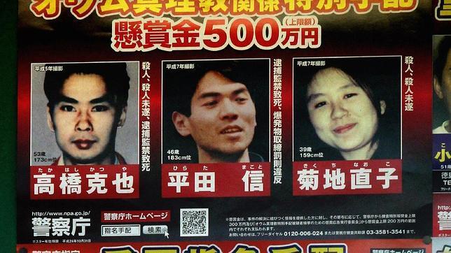 Se entrega, harto de huir, uno de los responsables del ataque con gas sarín en el metro de Tokio