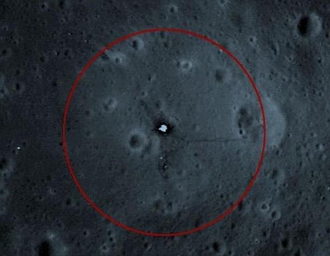 Las zonas «prohibidas» de la NASA en la Luna