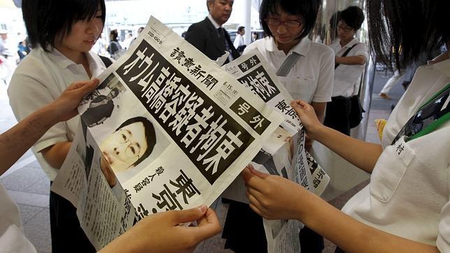 Japón captura al último fugitivo del atentado con gas sarín en Tokio en 1995