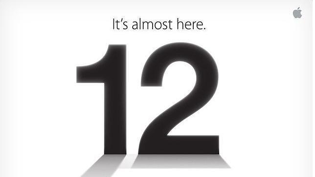 Keynote de Apple 2012: Lo que Tim Cook podría desvelar el próximo miércoles