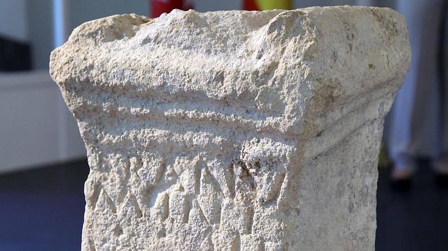 Un ara romana de hace 2.000 años para el Museo Arqueológico Regional