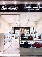 Paris Hilton desata la polémica al abrir una tienda en La Meca