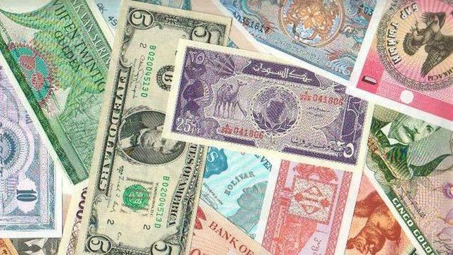 Las 7 monedas más depreciadas de 2016