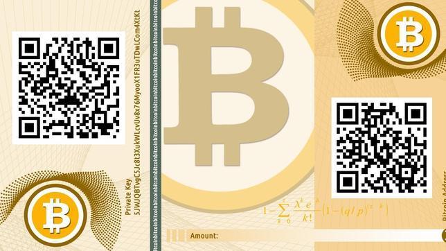 Bitcoin, la moneda más liberal
