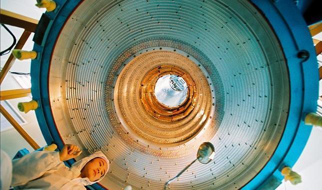 Descubren una nueva partícula subatómica en el colisionador de Pekín