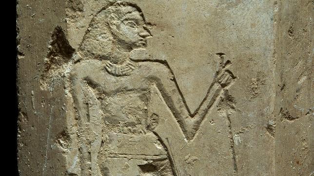 Fragmento del obelisco del príncipe Intefmose