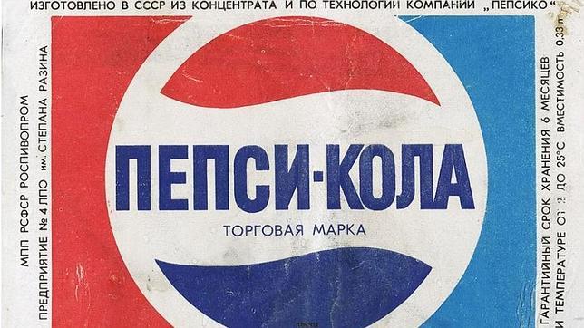 El día que Pepsi compró submarinos a la URSS