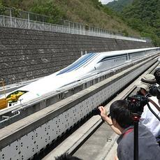 Afp-train--229x229