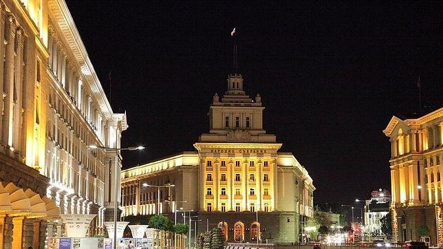 La ciudad búlgara de Sofía
