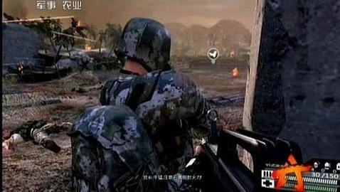 El ejército chino desarrolla un juego «online» en el que Japón es el enemigo