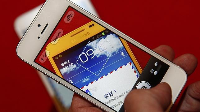 Apple patenta un cámara de tres sensores y lentes para iPhone y el iPad