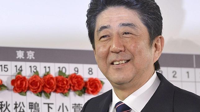 La deuda de Japón marca un récord histórico por encima de 1.000 billones de yenes