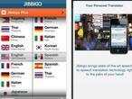La app Jibbigo