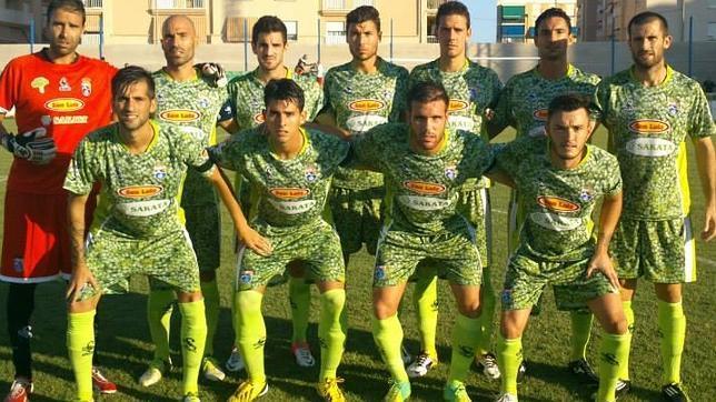 Primera Y Segunda Equipacion De La Hoya Lorca Club De Segunda
