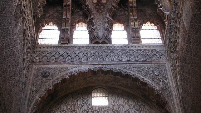 Bóveda de la Capilla Real de la mezquita de Córdoba