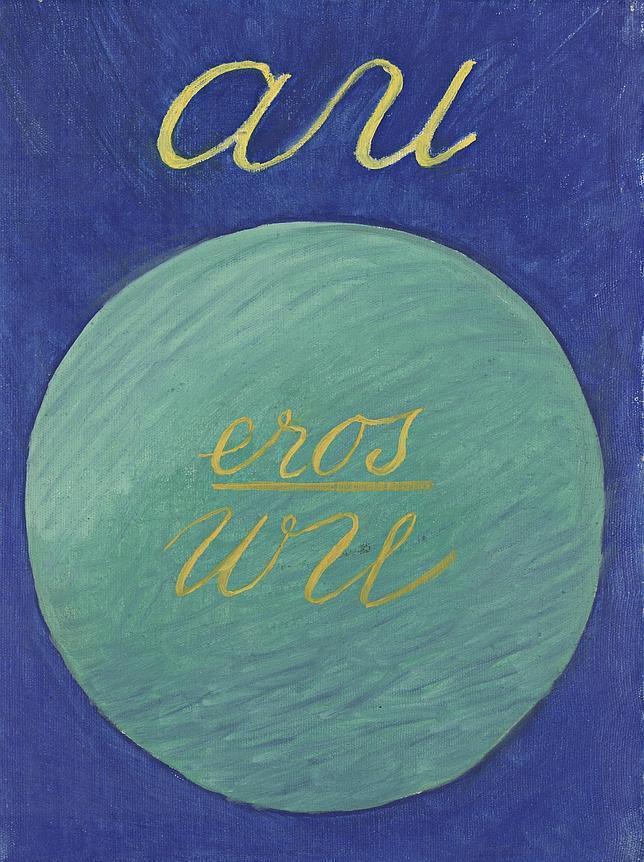 «Grupo I, nº 17. Caos primigenio» (1906-1907), de Hilma af Klint