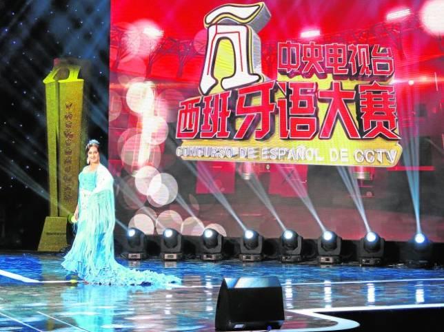 Hablar bien español tiene premio en la TV china