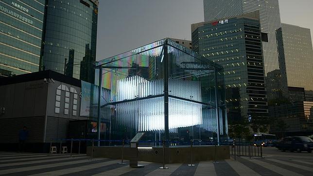 El Cubo Brillante de Seúl