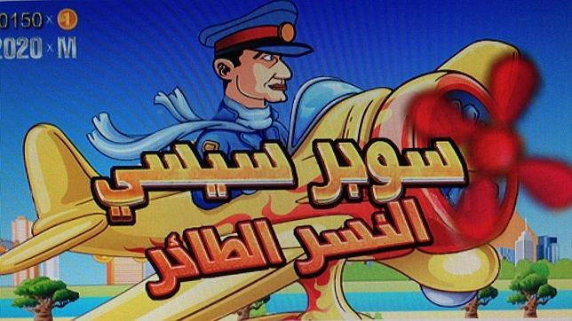 Super Sisi salva Egipto, ahora en videojuego