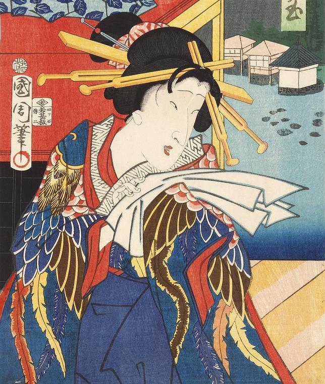 «La cortesana Shiratama», de Toyohara Kunichika