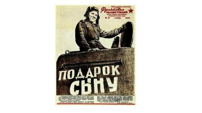 Фронтовая Иллюстрация (Frente Ilustrado), la revista del Ejército Rojo