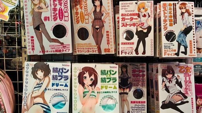 Las costumbres más sorprendentes de Japón