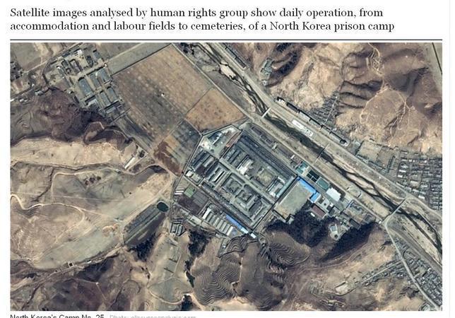 Un satélite muestra imágenes del interior de un campo de