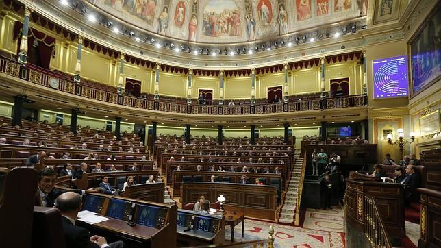 El Congreso durante un pleno el pasado mes de junio