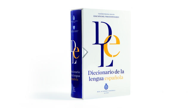 Cubierta del Diccionario de la lengua española que se publicará el próximo 21 de octubre
