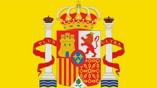 Escudo de España con el lema inscrito en las columnas de Hércules