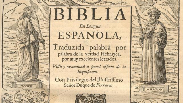 Portada grabada de la edición de la «Biblia en lengua española» publicada por los sefardíes en Ámsterdam en 1646