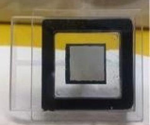 El nuevo tipo de fuente de luz plana fabricada con nanotubos de carbono