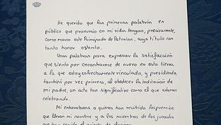 El manuscrito del primer discurso del Rey en Oviedo