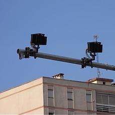 Radar-avenida-andalucia--229x229