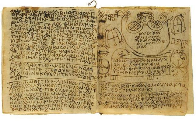 Descifran un antiguo manual egipcio para hacer hechizos