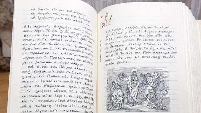 Detalle de la Bibilia manuscrita