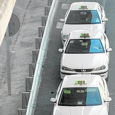 Entra en vigor la nueva tarifa del taxi que iguala el precio de la zona ... - ABC.es