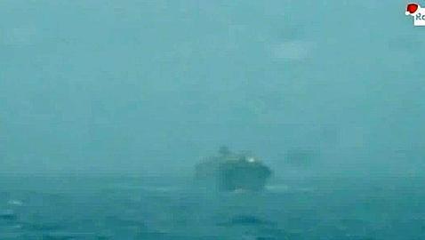 Dramático incendio en un ferry entre Grecia e Italia: «La nave es ingobernable y se dirige hacia Albania»