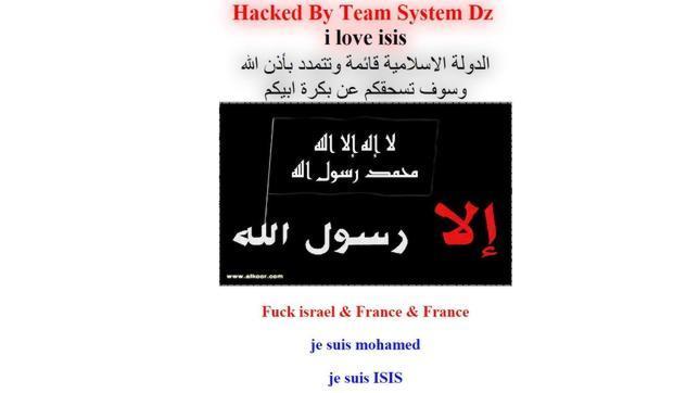 Así luce la página web del Ayuntamiento de Villava tras el hackeo