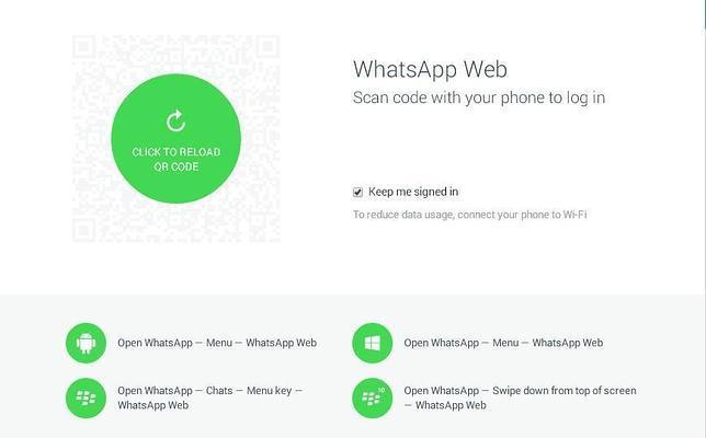 Captura de la nueva versión WhatsApp Web