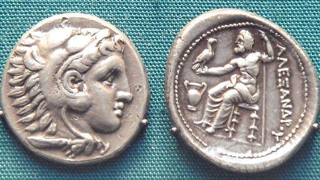 Moneda de plata de Alejandro Magno del mismo periodo que las encontradas en la cueva de Galilea