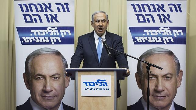 El primer ministro israelí, Benjamín Netanyahu, pronuncia un discurso pidiendo el voto para el Likud