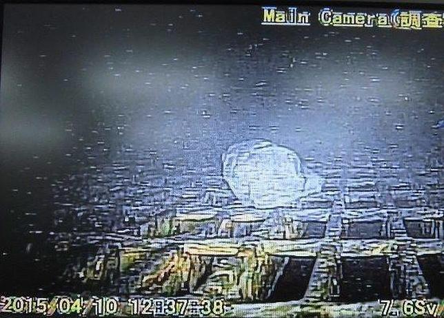 Fotograma de un video difundido por la Tokyo Electric Power Co. (TEPCO) que muestra el interior del reactor de la Unidad Uno en la planta nuclear de Fukushima Daiichi