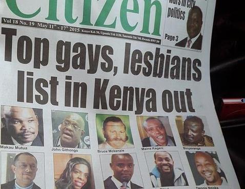 Uganda anti homosexual bill 2019