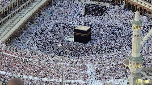 Peregrinos musulmanes en La Meca durante el ramadán